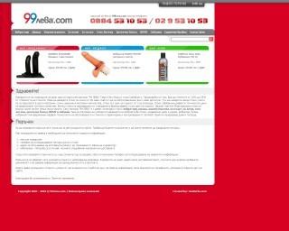 99leva.com
