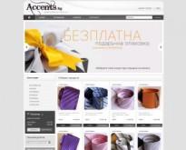 Онлайн магазин на Accents.bg - стилни мъжки подаръци