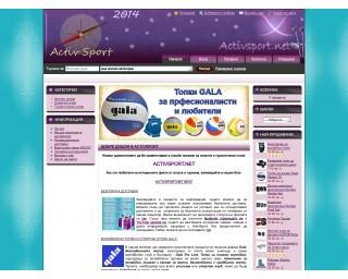activsport.net