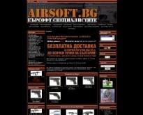 Еърсофт/Страйкбол оръжия - онлайн магазин