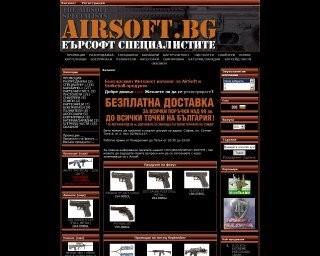 airsoft-bg.com
