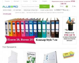 allegro-bg.com