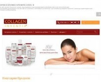 Онлайн магазин Aloha.BG, за да сте здрави, успешни, красиви и щастливи