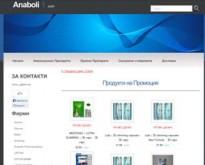 Anaboli 1.com | Анаболи, Стероиди и Секс Стимуланти