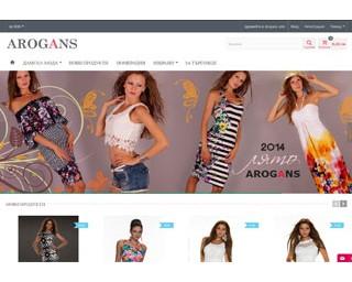 arogans.com
