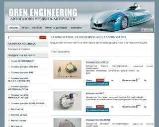 autogasbg.com
