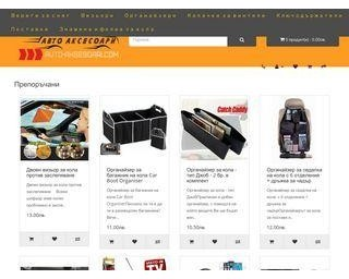 avto-aksesoari.com