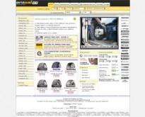 АВТОГУМИ.БГ - Гуми на топ цени от интернет магазин №1 в България