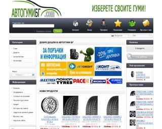 avtogumibg.com