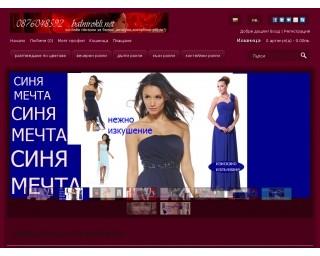 balnirokli.net