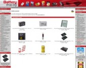 On-line магазин за батерии