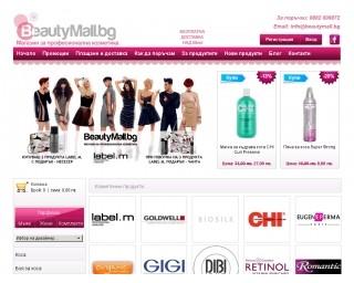 Магазин за професионална козметика