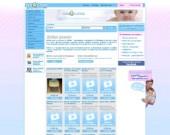 beb4o.com - продаване и купуване на бебешки и детски стоки