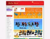 Магазин Касида - Бебе бест - най-доброто за Вашето дете