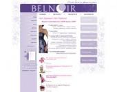 Belnoir - онлайн бутик за официални рокли