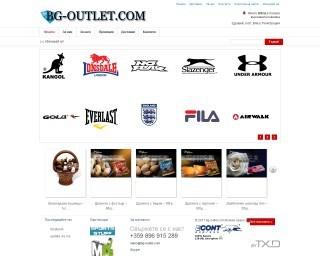 bg-outlet.com