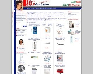 BGDENT.COM Mагазин за стоматология и зъботехника