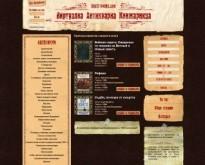 Bgold-books.com - Виртуална Антикварна Книжарница