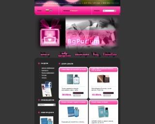 bgparfum.com