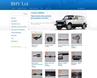 bhv-bg.com