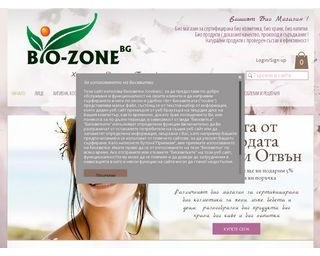 bio-zone.bg