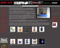 Body Fan - Хранителни добавки, протеини, гейнери