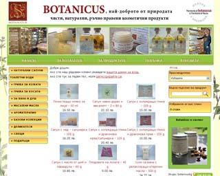botanicus.bg