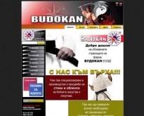 Будокан - облекла и стоки за бойните изкуства