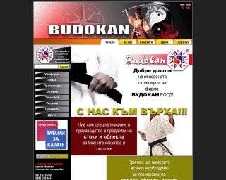 budokan-bg.com
