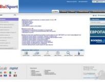BulSport.com - спортни мрежи за футбол, волейбол, хандбал, тенис, баскетбол и др.