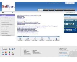 bulsport.com