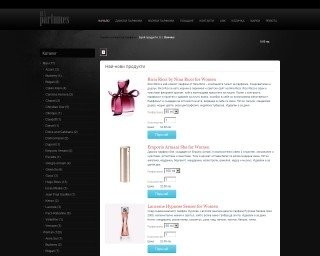 buyparfumes.com