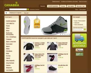 canabbia.com