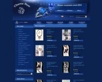 Charmy Rose - електронен магазин за бижута, дрехи, аксесоари