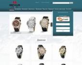 """Швейцарски часовници """"Seculus"""" с 5 годишна гаранция"""