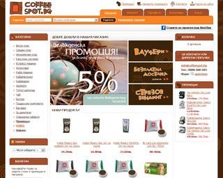 coffeespot.bg