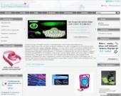 Condomania.bg - Он-лайн магазин за презервативи