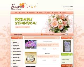 cvetnobiju.com