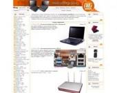 D&G Компютри - Електронен магазин