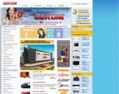 DEKOM - Онлайн Хипермаркет за Електроника