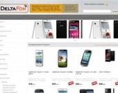 Голямо разнообразие от мобилни телефони, калъфи за gsm