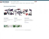 Девимакс електроинструменти - онлай магазин за електроинструменти Sparky