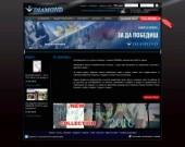 On-line магазин на DIAMOND SPORT