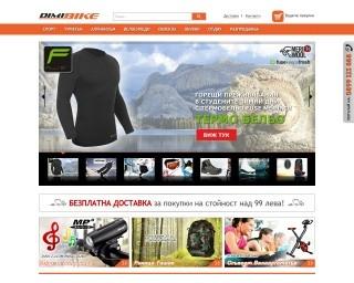 dimibike.com