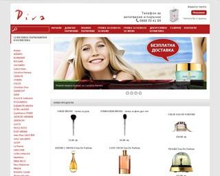 divaruse.com