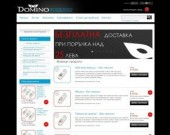 Еднократни цигари и никотинови течности от dominocigara.com