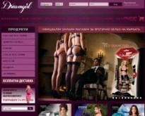 Магазин за еротично бельо Dreamgirl   Erotic Lingerie Shop - Dreamgirl