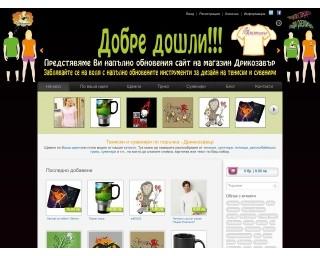 drinkozavar.com