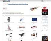 Drive.bg - Интернет магазин за авточасти и консумативи