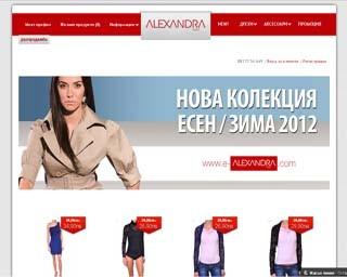 e-alexandra.com